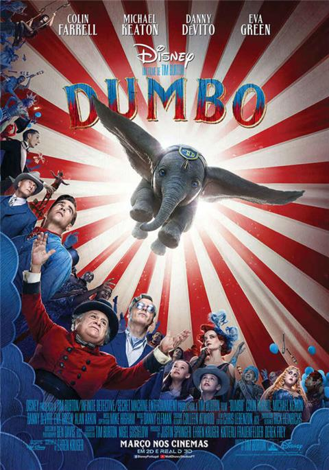 /upload_files/client_id_1/website_id_1/dumbo-poster-pt-.jpg